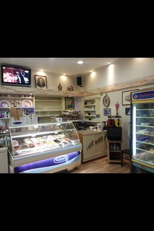 Kato Porta Cafe Dodoni