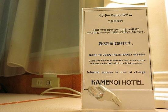 Beppu Kamenoi Hotel : 亀の井ホテル 別府店
