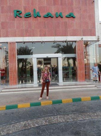 Rehana Sharm Resort : Самый незабываемый отдых! Все супер