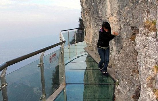 Гора Тяньмэнь вЧжанцзяцзе: Skywalk