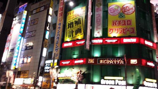 Kabukicho: More signs