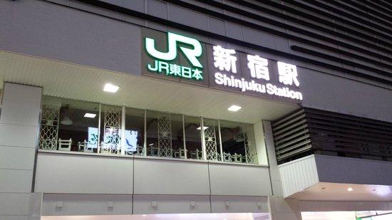 Kabukicho: Shinjuku Station