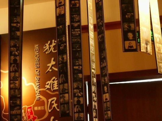 Shanghai Jewish Refugees Museum : Film
