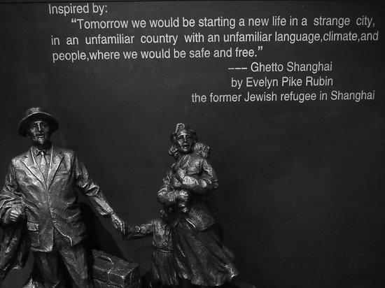 Shanghai Jewish Refugees Museum : Hope