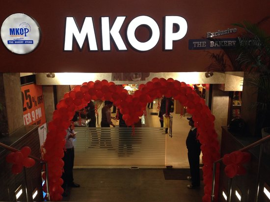 MKOP: Ready for Valentines!!!