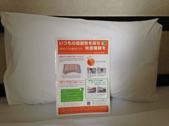 Comfort Inn Hiroshima Heiwa-Odori: 枕
