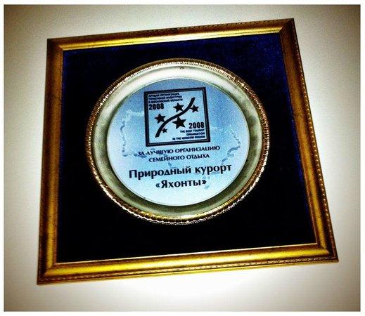 Cronwell Park Yahonty Noginsk: Награда отеля