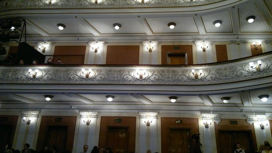Perm Opera and Ballet House named after Tchaikovsky : Балкон