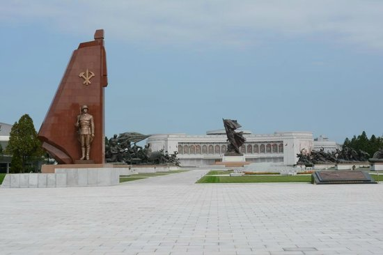 Victorious Fatherland Liberation War Museum