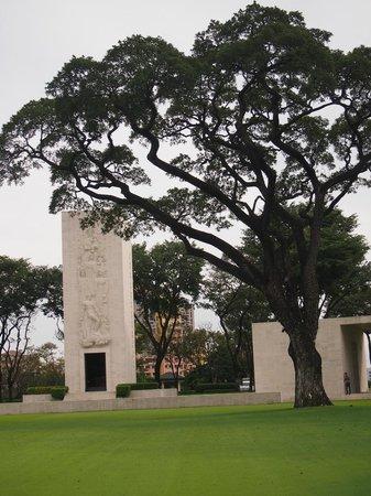 Manila American Cemetery and Memorial (Amerikanischer Soldatenfriedhof und Gedänkstätte): -
