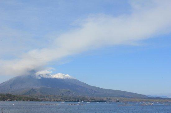 Sakurajima: 道の駅たるみずより
