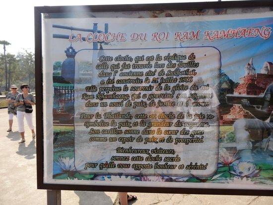 King Ram Khamhaeng Monument : L'explication en français