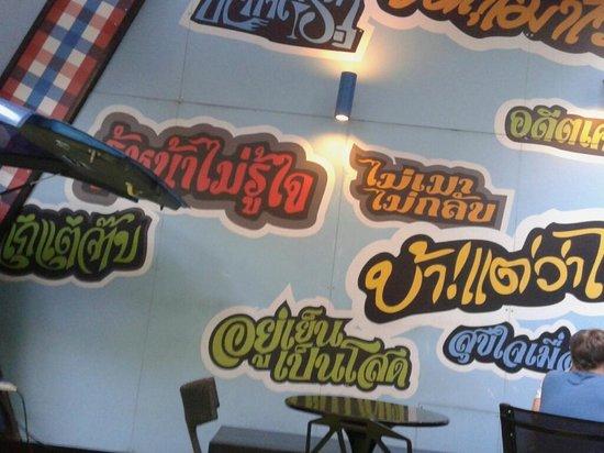 Lub d Bangkok Siam: Lub d