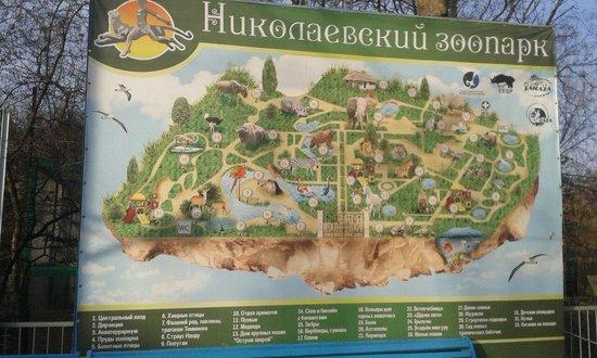 Nikolaev Zoo: Николаевский зоопарк