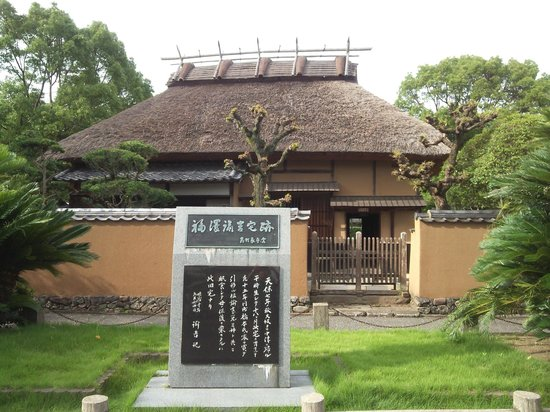Yukichi Fukuzawa Memorial Museum: 13.07.14【福沢諭吉旧宅】外観