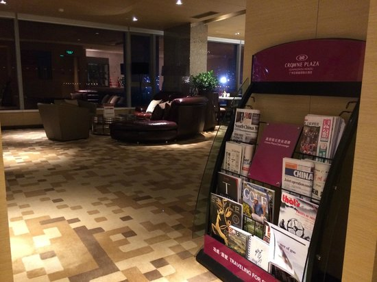 Crowne Plaza Guangzhou Huadu: Club Lounge