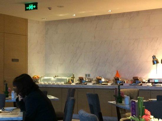 Crowne Plaza Guangzhou Huadu : Club Lounge