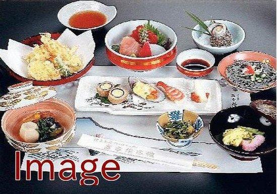 Iwamotorohon-kan: Dinner