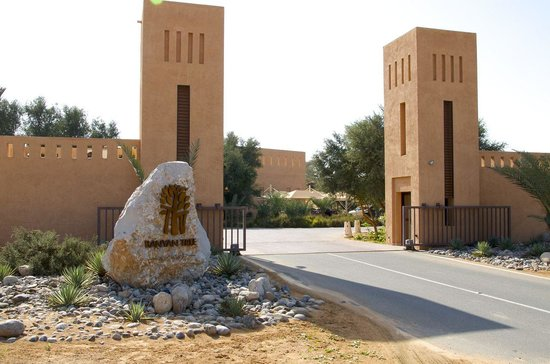 Banyan Tree Al Wadi : Resort Entrance