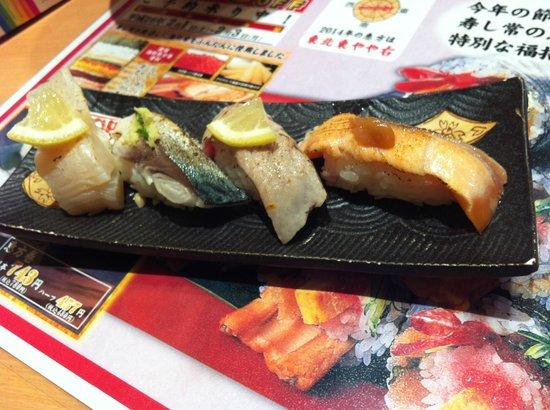 Sushitsune Akabane: Sushitsune Seared Fish Sushi