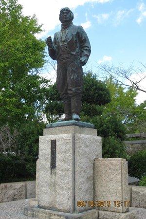 Chiran Peace Museum - Photo de Chiran Peace Museum for Kamikaze Pilots, Minam...