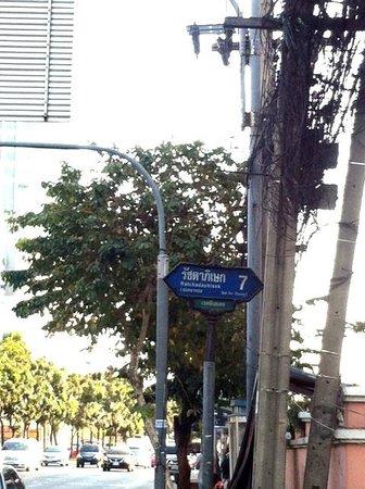 Kamin Bird Hostel: street 7