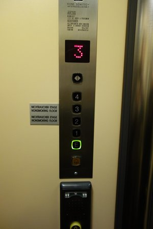 Hotel Austria : лифт