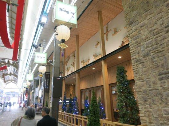 Dormy Inn PREMIUM Sapporo : building2
