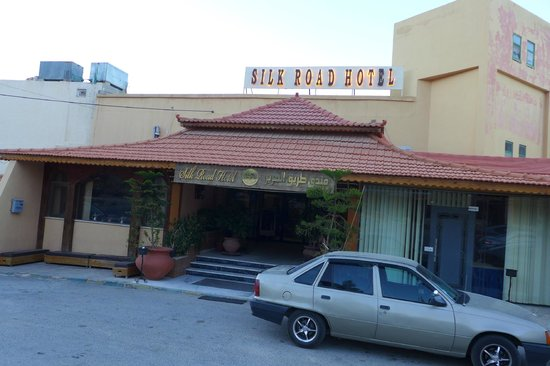 Silk Road Hotel: The entrance of the hotel