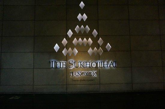 The Sukhothai Bangkok: Entrée de l'hotel