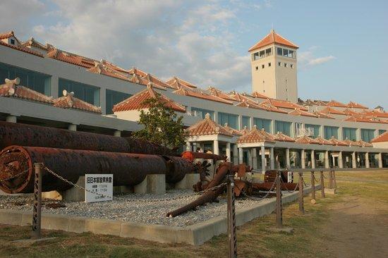 Okinawa Peace Memorial Park: TORPEDO / Memorial da Paz