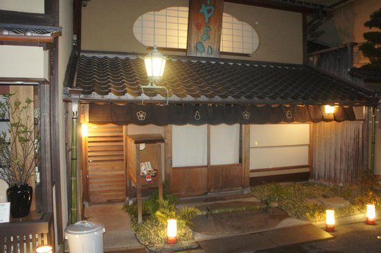 Restaurant Yonemura Gion: A very neutral entrance. You must know where it is.