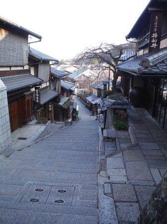 Maifukan : Higashiyama street