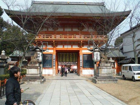 Maifukan : Yasaka Shrine