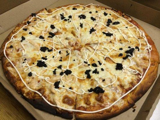 Ecco Pizza: PIZZA DE CAVIAR, SALMON Y QUESO CREMA