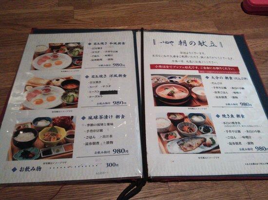 Hotel Forza Oita: 13.07.14【フォルツァ大分】朝食のメニュー