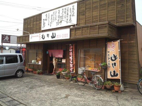 Nakatsu karaage moriyama manda main store for Domon remembrance