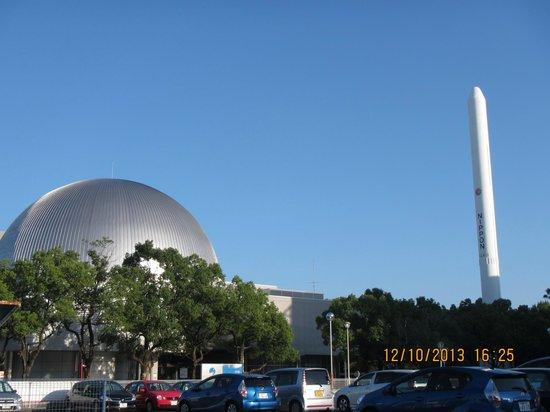 Miyzaki Science Center: Miyazaki Science Center