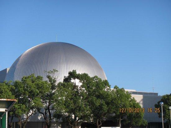 Miyzaki Science Center: Miyazaki Science Center, close to JR station
