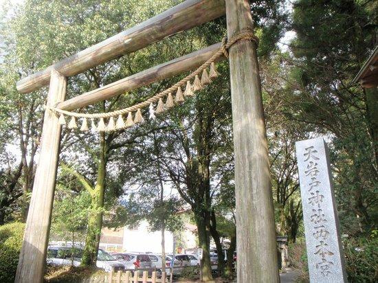 Amano Iwato Shrine: 天岩戸神社鳥居