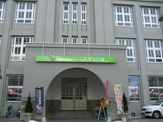 Yamagata Manabikan