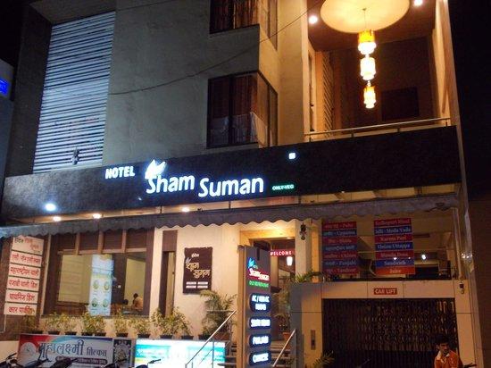 Hotel Sham-Suman