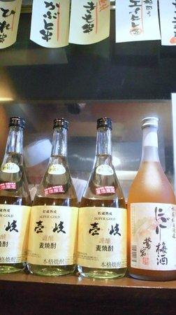Unaginoyado: Bottles of drinks