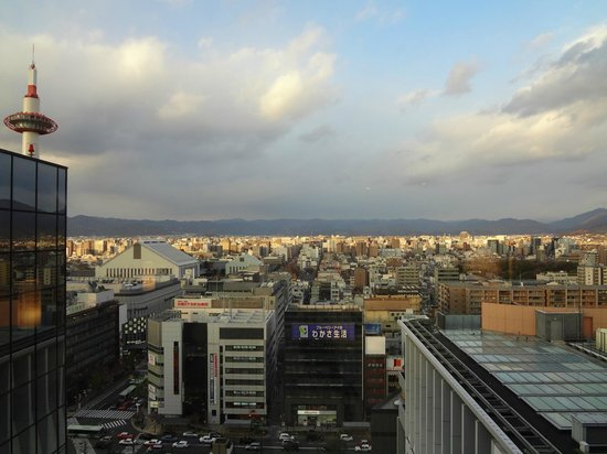 Hotel Granvia Kyoto: View from hotel room