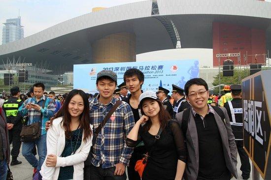 11 Shiguang Youth Hostel: 出游活动 马拉松