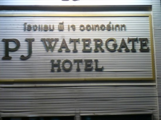 PJ Watergate Hotel: Name borad outside