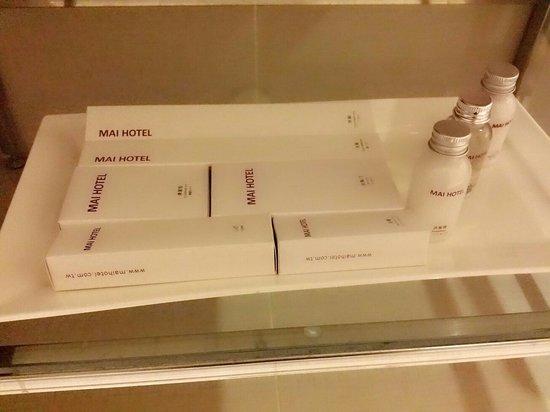 MAI HOTEL-Nanjin E.Branch : Nice