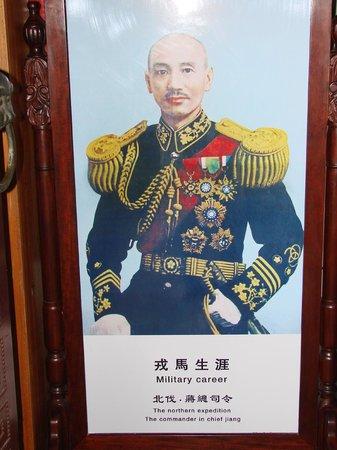 Former residence of Chiang Kai-shek : General Chiang (Jiang to China)