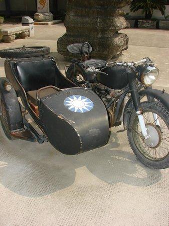 Former residence of Chiang Kai-shek : National Motorbike