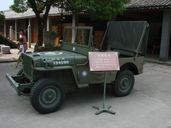 Former residence of Chiang Kai-shek: Old Jeep